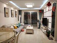 豪华装修25万 满两年 学区未用 黄金楼层 稀缺双阳台 满两年 优质房源 速度