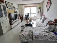 羅馬假日104平3房2廳2衛精裝全配滿2年業主換房急售看房隨時戶型通190萬