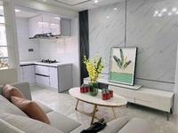 倚和园 K1线 精装自住保养好 标准大3 房 诚心出售 中间楼层位置好