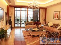 昆山南站 精装修公寓 总价39万 不限购 不限贷 现房随时看