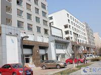 S1地铁口位置 天地华城沿街旺铺急售 目前年租金30万 年 商户稳定回报率超高