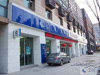 TOP凯迪城社区周边建设银行