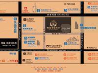 博威黄精海岸毛坯五房带固定车位 楼层好 万达商圈 高端小区 近中环交通便利