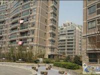 香榭水岸 精装自住三房 2个卫生间 品牌家电 首次出租 拎包入住 位置安静