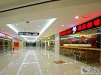 世茂台湾美食街