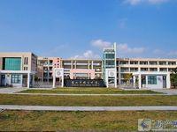 宇尚·苏尚家园
