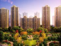 华润国际社区,景观楼层,满两年,户型方正,培本娄江学校,精装可拎包入住