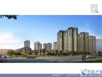 高档小区,张浦裕花园115平3房2厅2卫,满2年省税,房东诚心出售看房方便