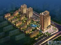 首付29万昆山城南高铁站公寓 距离高铁站200米 精装修 单价1,3万很适合投资