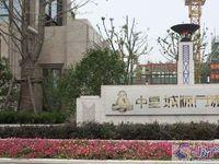 中星城际广场 房东急售 豪华装修 楼王位置 最佳楼层
