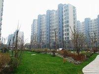 新城域三房两卫 户型好 位置好 五期房 诚心出售70万拿房 看房方便